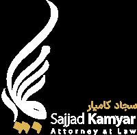 Sajjad-Kamyar-Logo